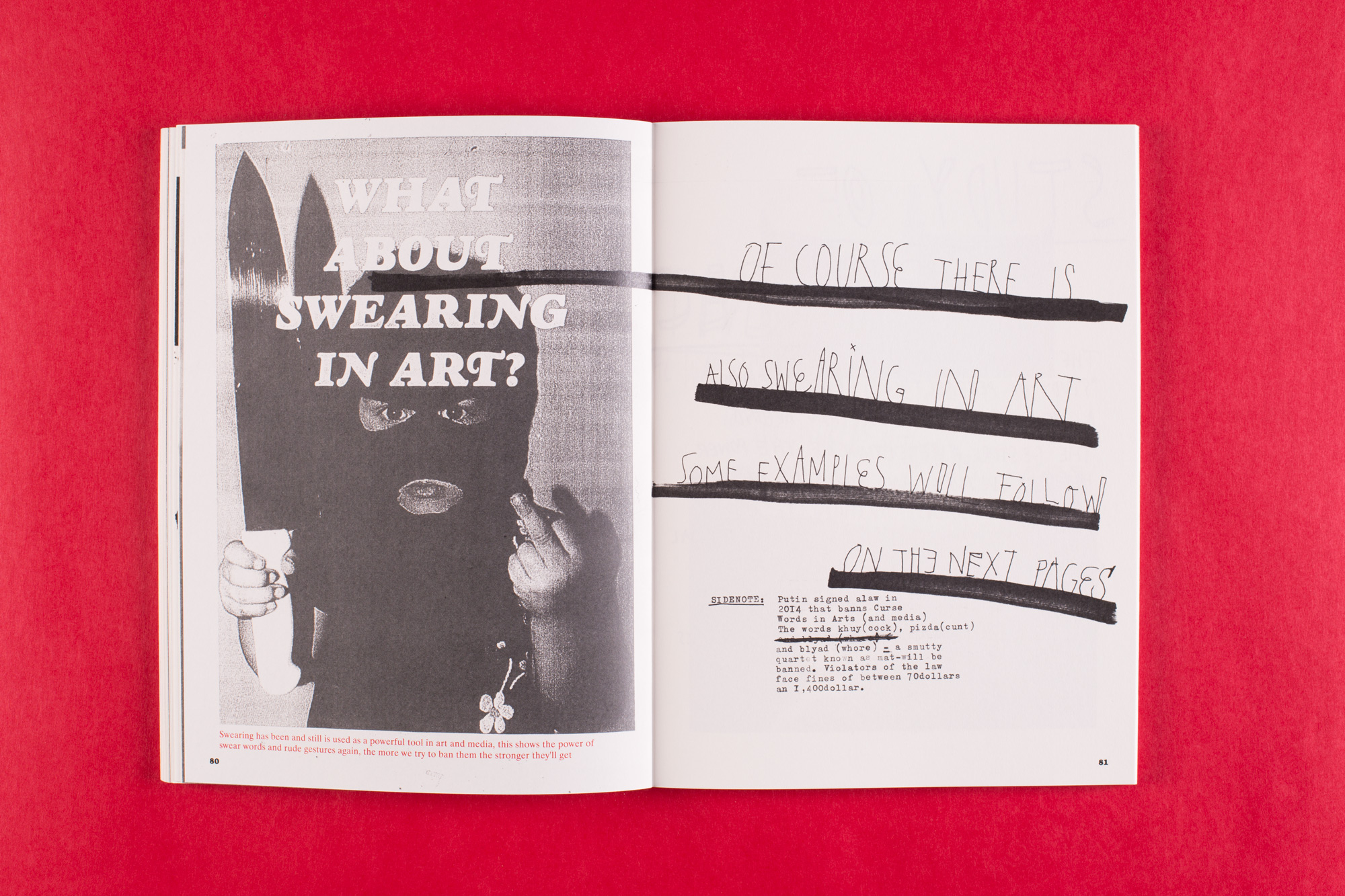 Anna Kiosse The Swearing Atlas